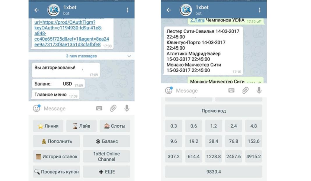 Ставки на спорт в букмекерской конторе 1xBet через Telegram