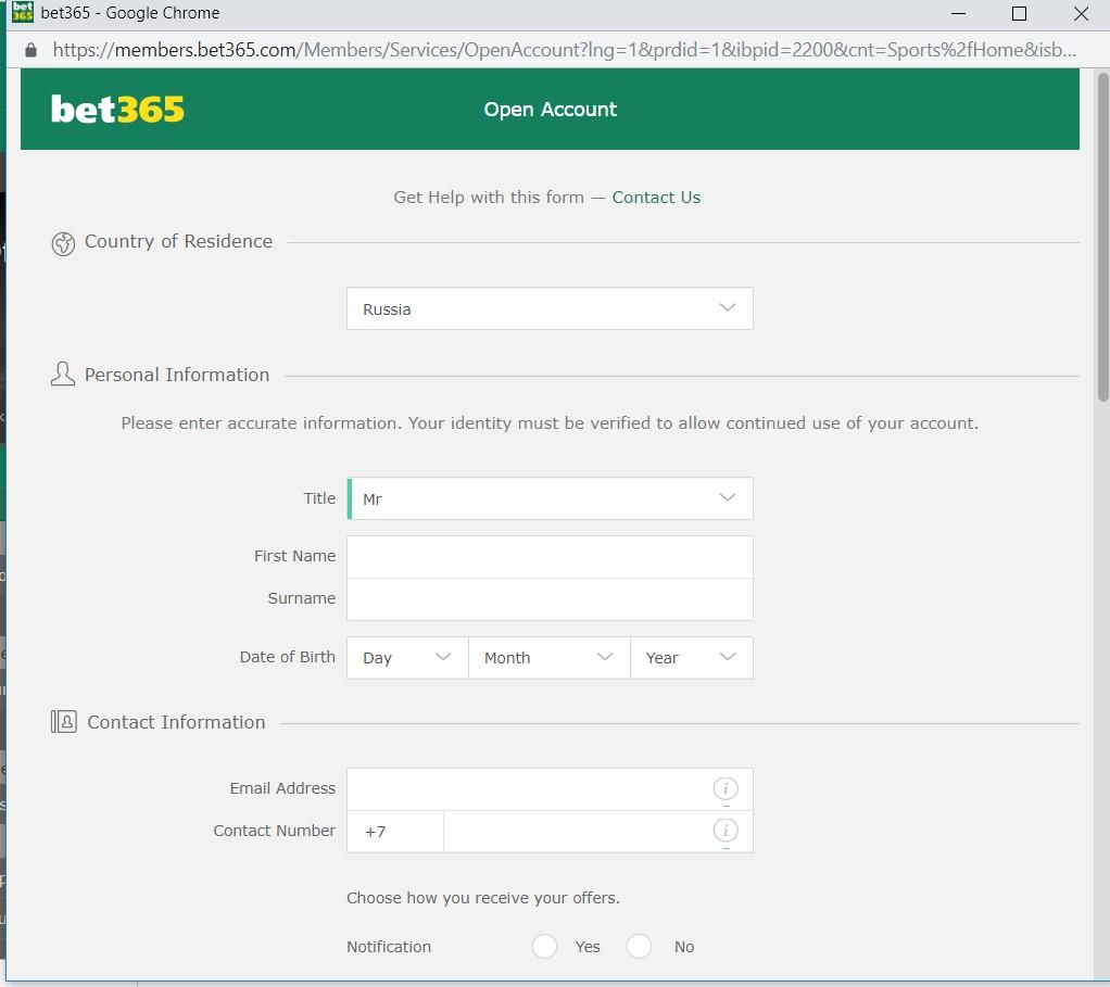 регистрация bet365