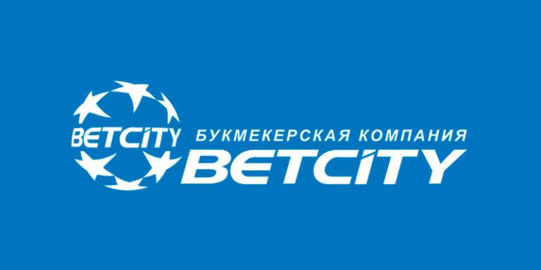 www betcity ru букмекерская контора вход