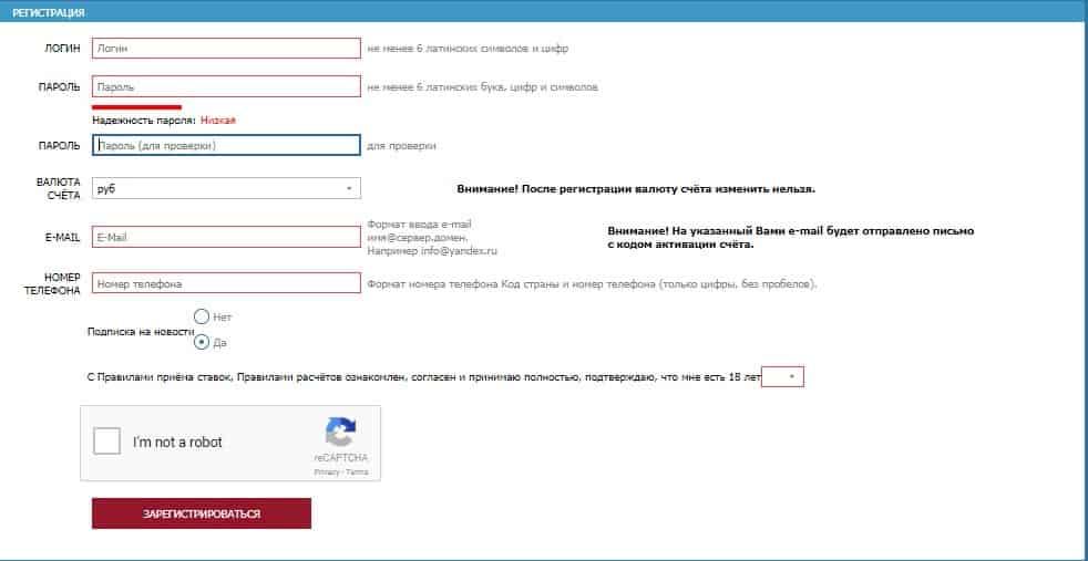 бетсити регистрация