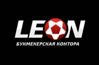 леон бк лого