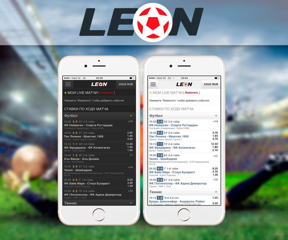 мобильная регистрация leon