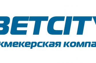 logo Betcity