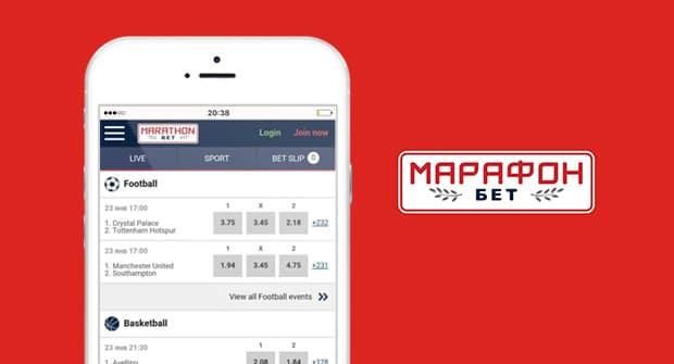 приложение марафон