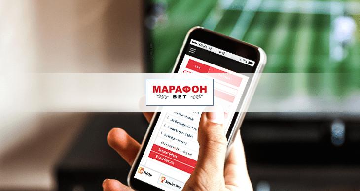 марафон приложение